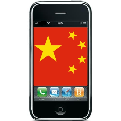 http://www.solotelco.it/wp-content/uploads/2008/03/iphone-cina.jpg