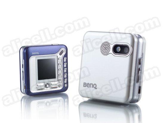 Benq qube piccolo come una sveglietta for Smartphone piccole dimensioni