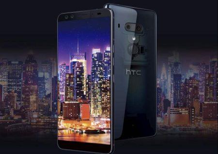 HTC U12+: le principali caratteristiche