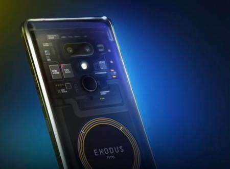 Telco Exodus 1: lo smartphone di HTC per chi investe in criptovalute