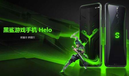 Xiaomi Helo: un ottimo smartphone per il gaming