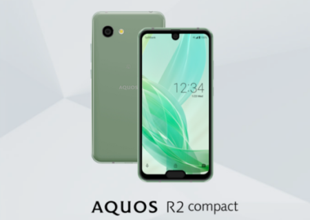 Sharp Aquos R2 Compact, un telefono con due notch