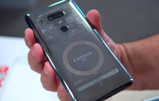 HTC sta lavorando alla seconda generazione di cellulari blockchain
