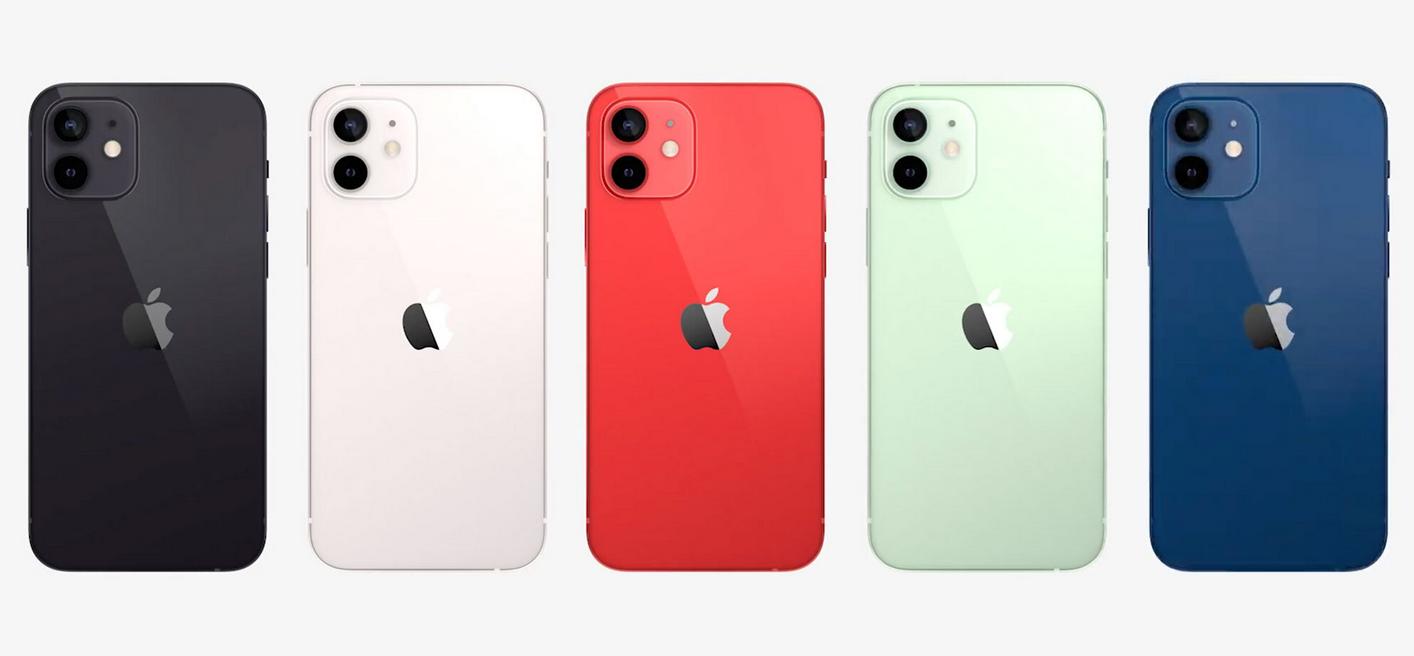 iPhone 12 Mini: le principali caratteristiche